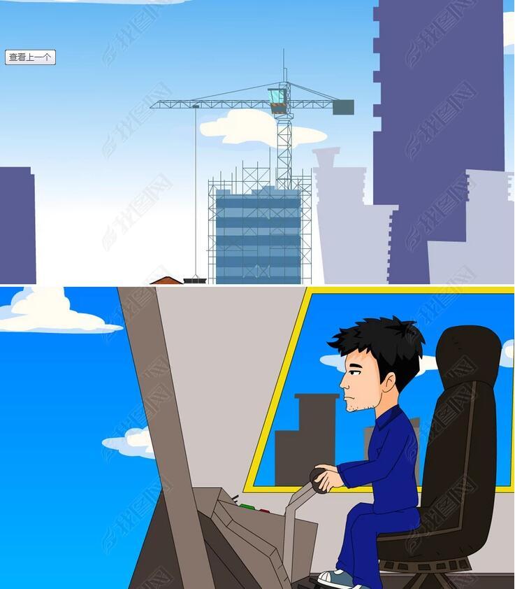 塔吊事故安全
